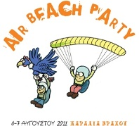 airbeachparty11